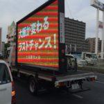 夢も希望も無くなり、もう二度と変わることのない大阪がこれからも続いて行くだけ