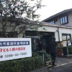 10月24日(月)25日(火)泉佐野市議会 厚生文教委員会 行政視察