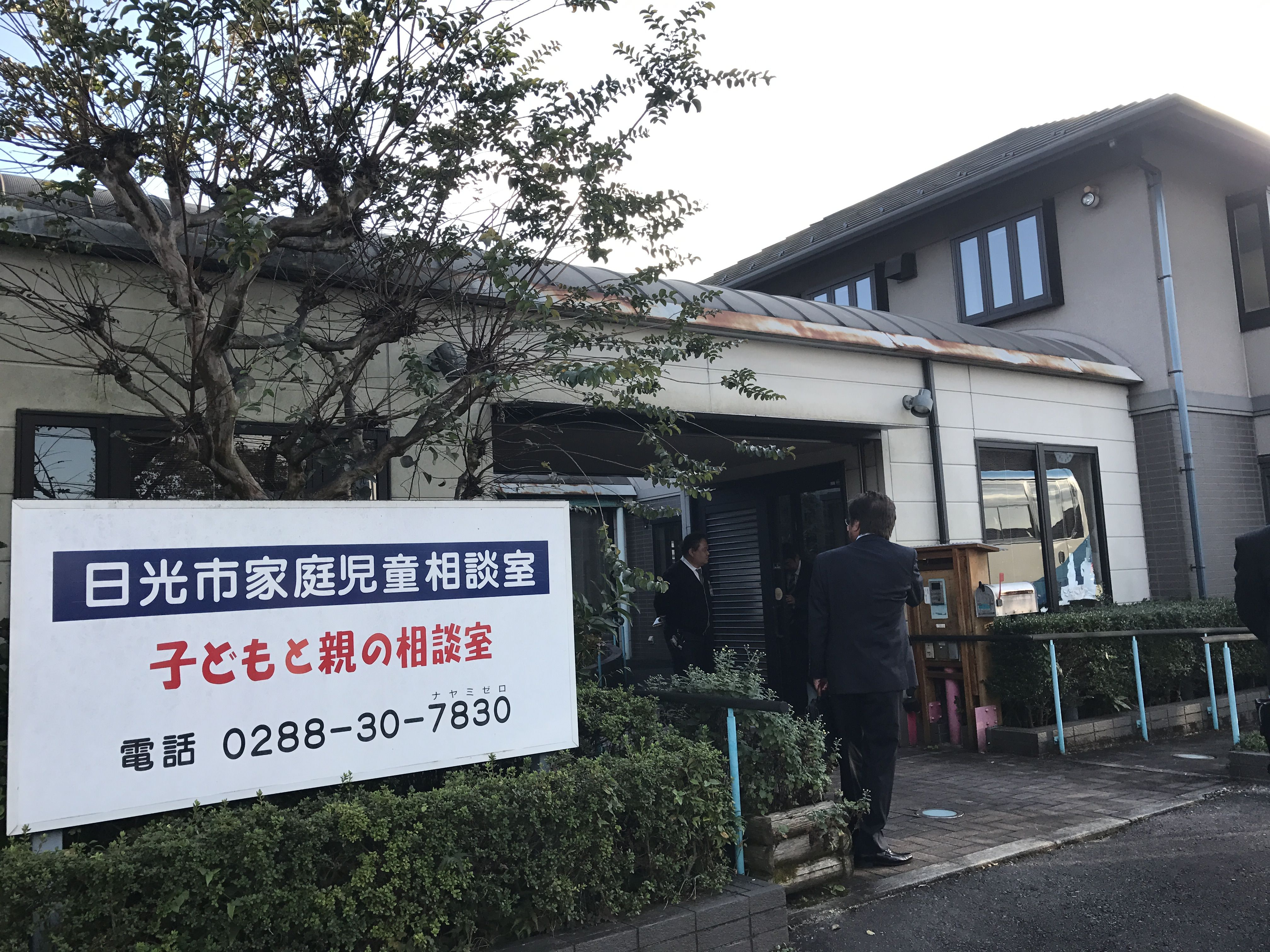泉佐野市民会館事件