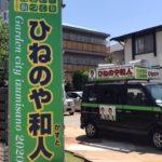 大阪維新の会戦士として泉佐野市議会議員選挙を戦って