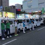大阪維新の会 地方議員拡大で改革を前に!